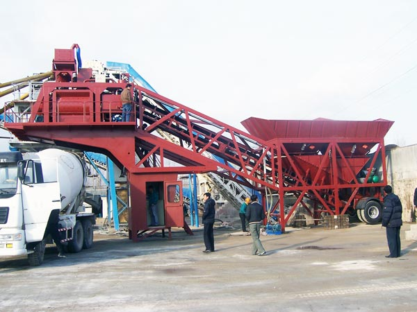 YHZS50 small mobile concrete batching plant